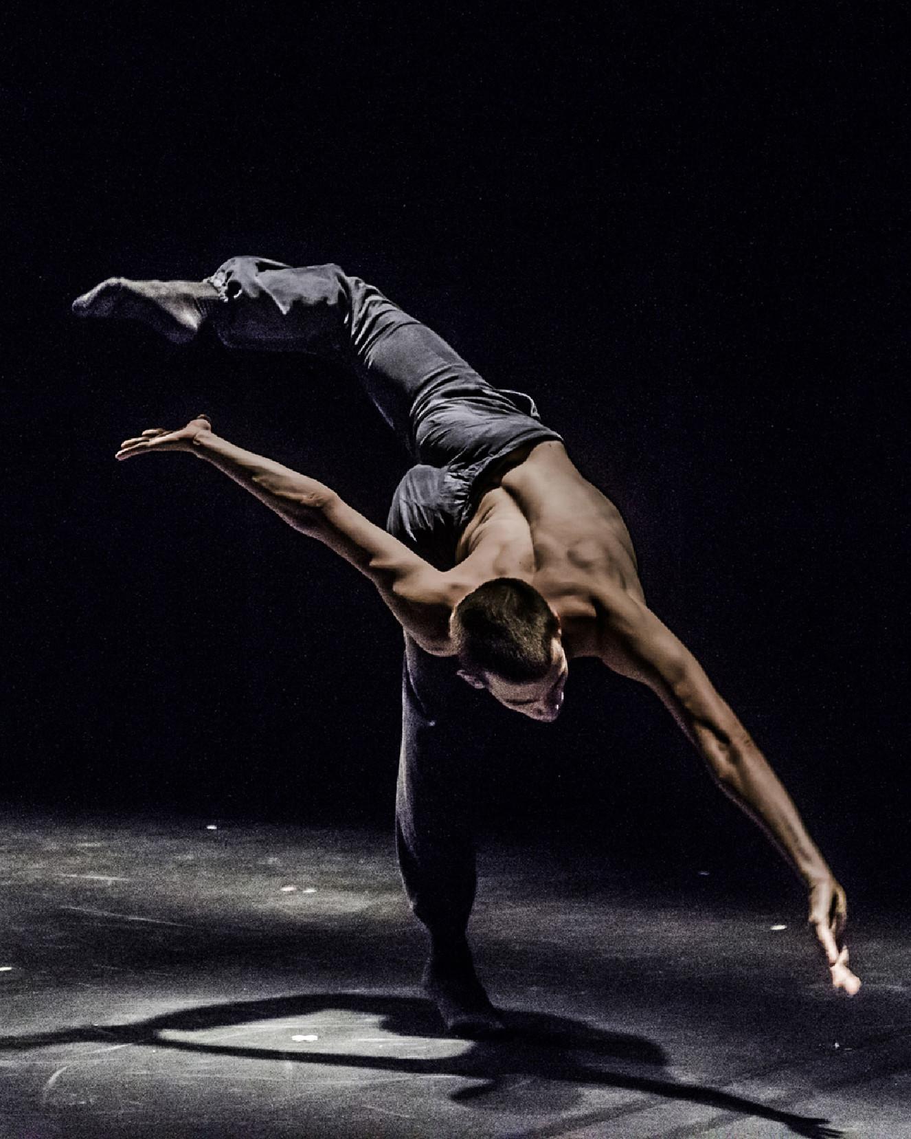 Kibbutz Contemporary Dance Company (IL)